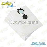 Одноразовые синтетические мешки пылесборники для Bosch GAS 25