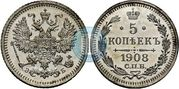 Серебряная монета 5 копеек 1908 спб