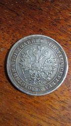 Полтина 1861 с.п.б. фб срочно продам!
