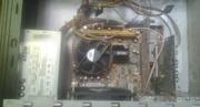 Есть процессор в зборе